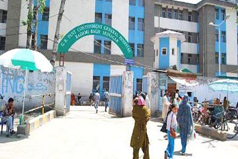 Crisis in Kashmir hospitals