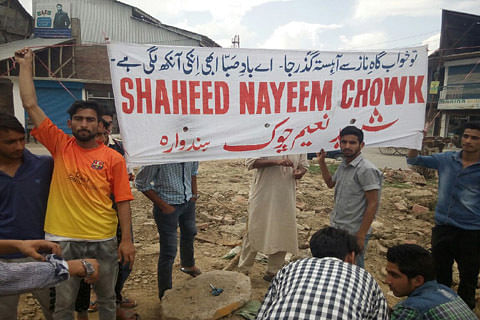 On 40th day anniversary, Handwara remembers Nayeem, other firing victims