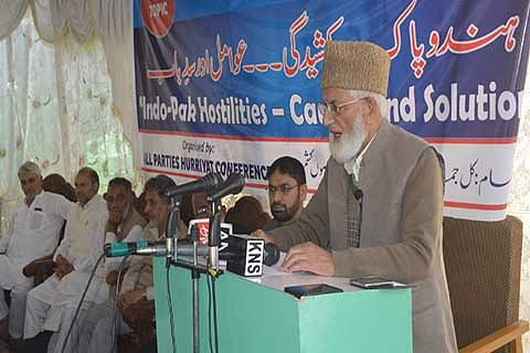 Naeem Akther praises Geelani's contribution to education