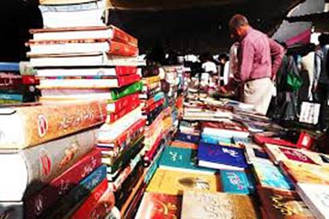 Civil society rejects Devnagri script for Kashmiri language