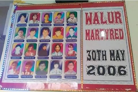 Tributes paid to 22 victims of Wular boat tragedy