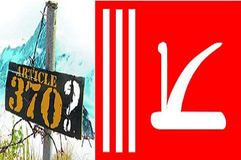 Disempowering Kashmir