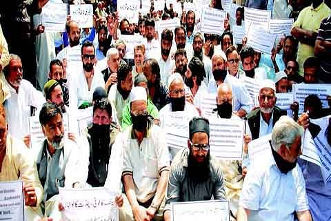 Police foil separatists' joint protest rally at Lal Chowk