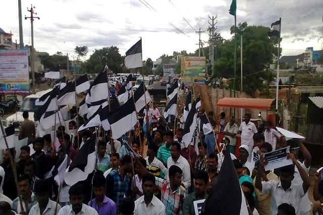 Tamil Muslims Stage Protest Against Kashmir Killings