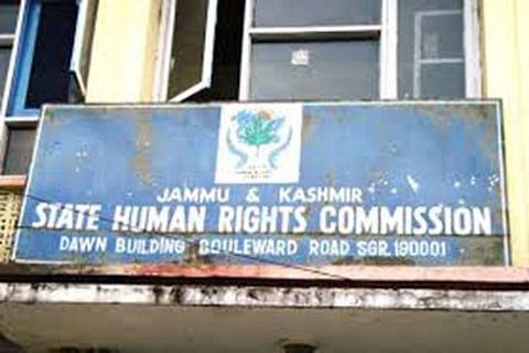 Headless SHRC: 200 complaints pending before commission