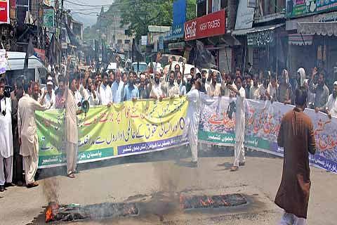 AJK expresses solidarity with Kashmiris