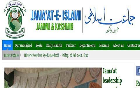 Jamaat delegation visits south Kashmir