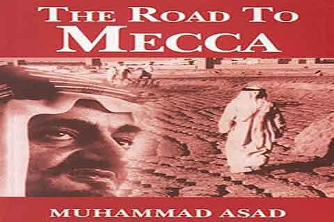 Remembering Mohammad Asad