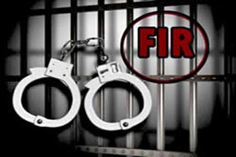 Woman booked for forgery