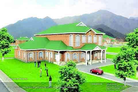 47 cr International Trade Centre at Pampore on cards