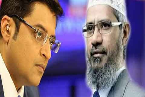 Zakir Naik issues defamation notice to Times Now, seeeks Rs 500 crore as compensation