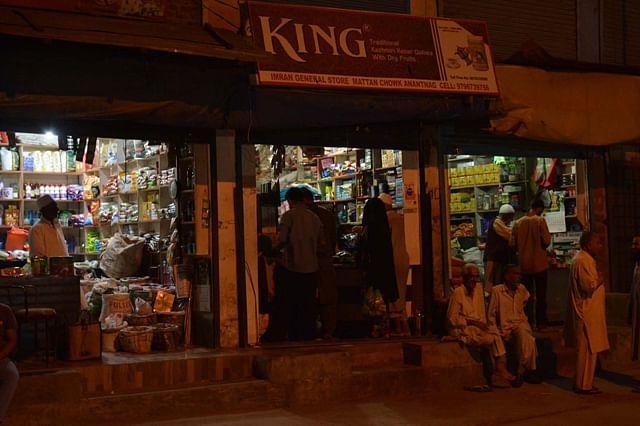 Market Opens In Islamabad Town On Hurriyat Call