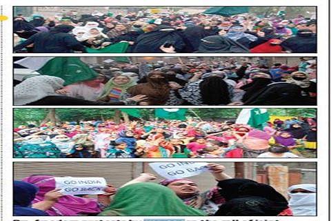 DeM cadres lead women congregations across  Kashmir