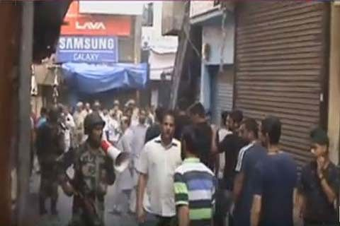 Curfew imposed for 5th day in Rajouri
