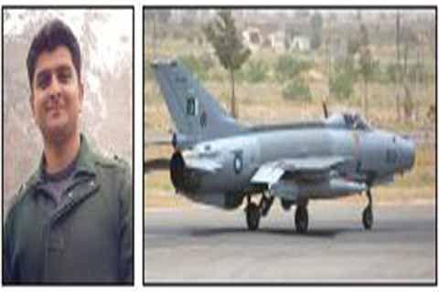 Pakistan Air Force fighter jet crashes, pilot killed