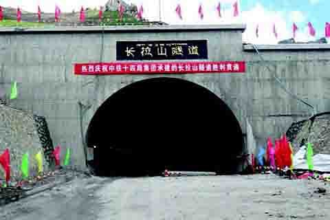 China builds world's highest road tunnel to connect Tibet
