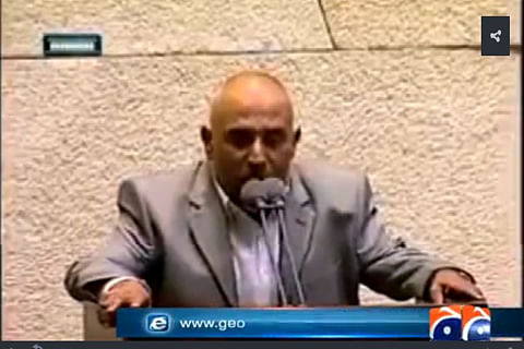 Palestinian Knesset member delivers 'azan' in Israeli parliament to protest controversial bill