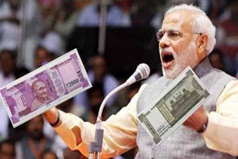 Demonetization: Modi's Gamble
