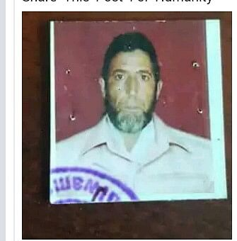 Pulwama man goes missing, family appeals for help