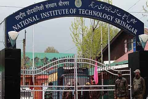 NIT cancels winter vacation