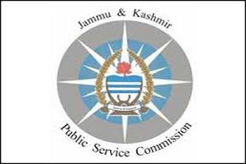 KAS 2016 preliminary exams deferred till March