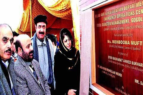 CM lays foundation of maiden Disaster Centre in Srinagar