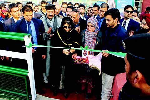 CM inaugurates Roller Skating Rink at Bakshi Stadium
