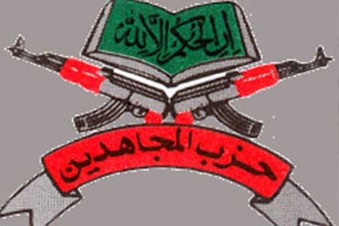 Militants not involved in bank robberies: Hizb