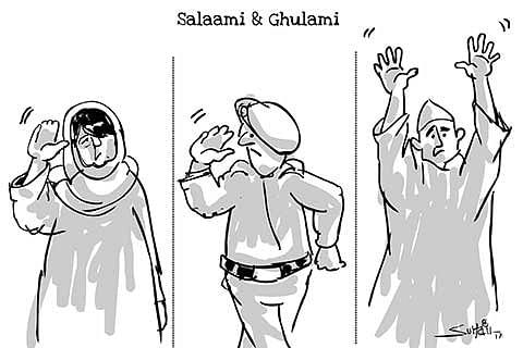 Inside Out: Suhail Naqashbandi