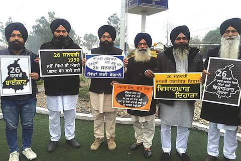 Dal Khalsa stages protest in Punjab