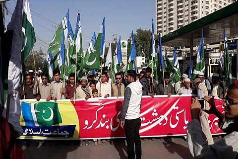 Across Pakistan, a 'minute of silence', rallies and seminars