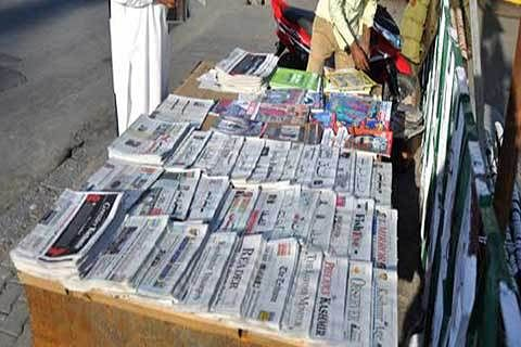 '139 publications from JK empanelled with DAVP for release of ads'