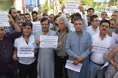 Efforts to malign Kashmir media condemnable: KEG