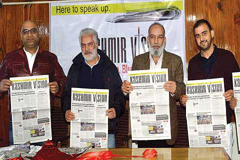 KEG chief Fayaz Kaloo, KU VC Prof Andrabi re-launch 'Kashmir Vision' newspaper