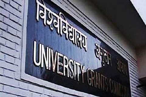 """Centre revokes UGC directive on making PhD scholars"""" Aadhaar public"""