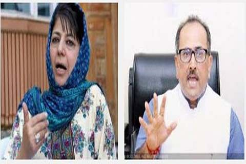 Mehbooba, Nirmal anguished over loss of lives