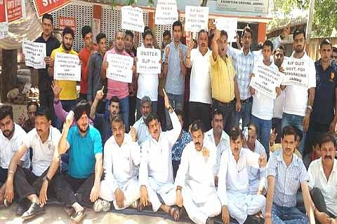JKNPP protests declaration of Jammu city as dirtiest in state, seeks Nirmal Singh's resignation