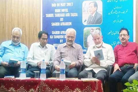 Book release function organized by Department of Urdu, JU