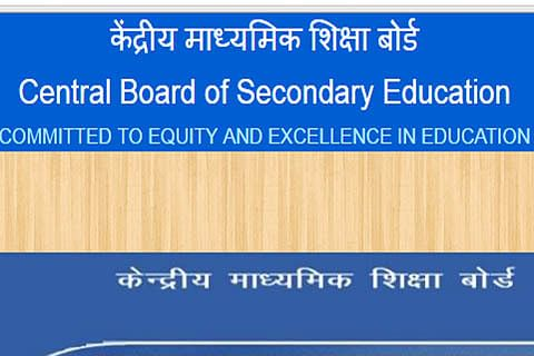 CBSE class 10 results to be declared at 12 noon