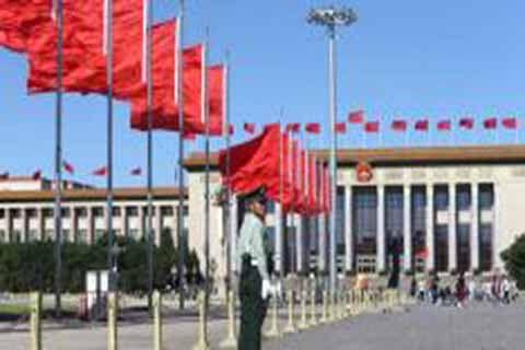 Shanghai Conference Organization