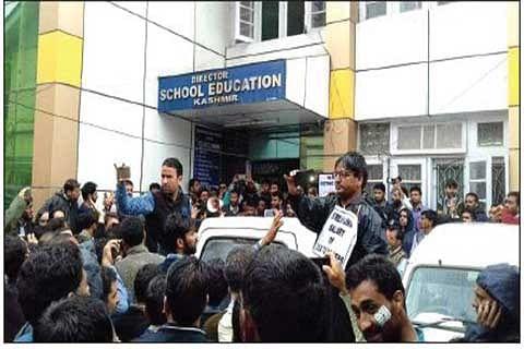 Teachers lock Directorate office for salary release