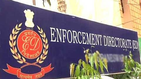 ED attaches assets of spices trading co in J&K Bank loan fraud case
