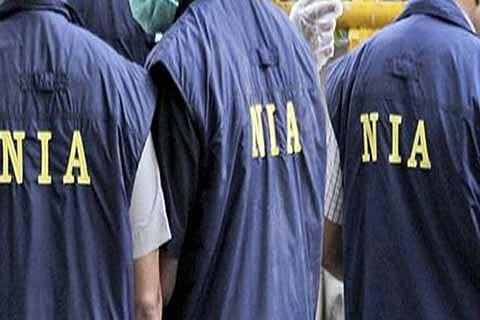 2016 case: NIA has 'no substantial evidence'