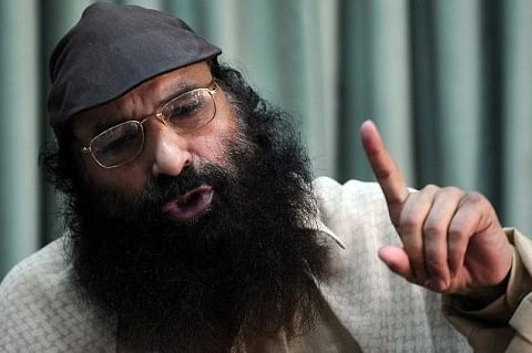 Salahuddin is identity of Kashmir freedom struggle: UJC