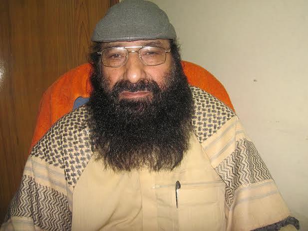 MHA condemns Salahuddin's statement