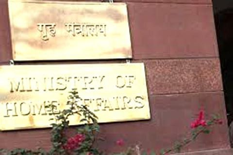 Home Ministry gives security clearance to GSTN