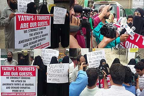 Yatra attack: unanimously condemnable