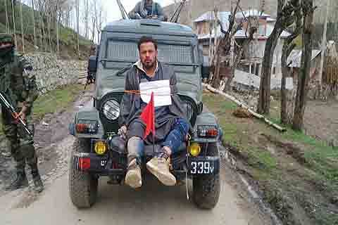 HUMAN SHIELD ROW: JK Govt unlikely to award Rs 10 lakh compensation to victim
