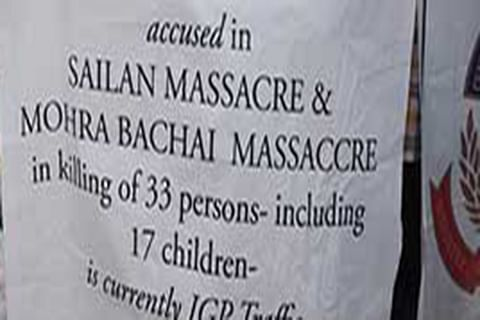 19 years on, families of Sailan massacre victims await justice: JKCCS