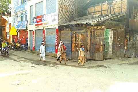 Chenab Valley to observe shutdown today